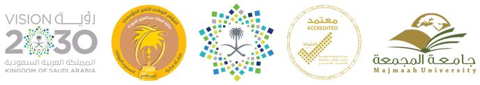 شعار جامعة المجمعة