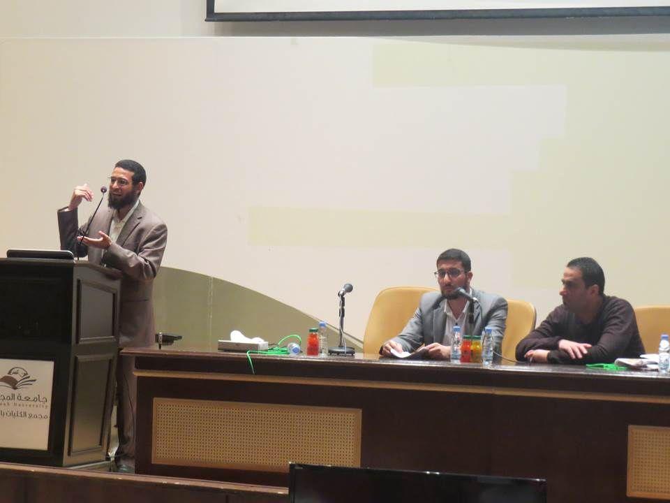 كلية التربية بالزلفي تقيم ورشة عمل تربوية إرشادية بعنوان (مهارات حل المشكلات ) | جامعة المجمعة | Majmaah University