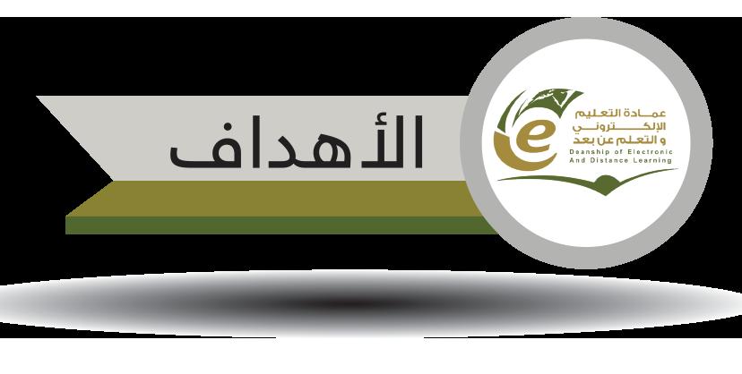 جامعة المجمعه بوابة النظام الاكاديمي