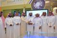 جائزة التميز في التعلم الإلكتروني في فرع الشبكات والتواصل الاجتماعية