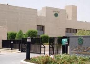 الإدارة العامة للتخطيط والتطوير الإداري تستكمل إجراءات الترشيح للبرامج المعهد الصيفية