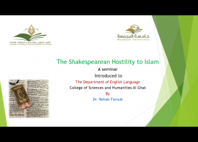 "لقاء بعنوان  ""The Shakespearean Hostility to Islam"""