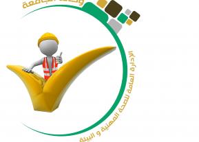مدير عام الإدارة يُدشن برنامج الجولات الميدانيه لفريق الاصحاح البيئي