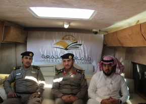 Deanship Of Community Service And Continuing Education Holds A Program In The Prison Of The Governorate