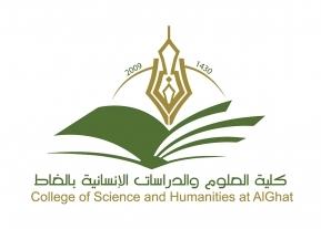 الدكتور علي بن عبدالله الهجرس وكيلا للدراسات العليا والبحث العلمي بالكلية