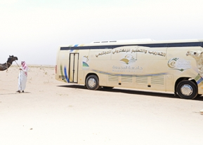 A bus training, trained 35 trainees in the Good Life Awareness Forum in the Mejmaah