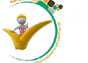 انطلاق أعمال تجهيز نقاط دعم ذوي الاحتياجات الخاصة الالكترونية