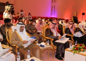 The University of Majmaah sponsored the inauguration party of the Cultural Committee.